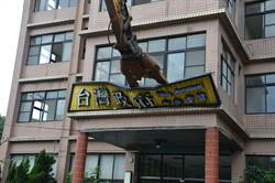 買台超狂建議「台灣美國商會」實替詐騙集團遊說