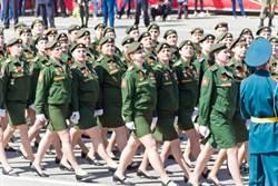 俄羅斯女兵退伍 為何很難嫁出去?