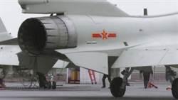 大陸殲10C戰機 已換渦扇10發動機