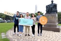 長庚大學推7000萬獎學金 招收優秀學生