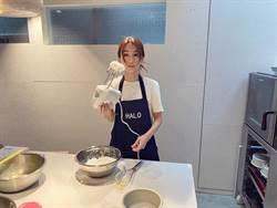 田馥甄為「喜歡的人」做蛋糕用好料取勝被虧:土豪!