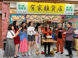 李亮瑾被準婆婆認可了!魁嫂暱稱她「我們家新團員」