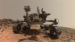 好奇號發現火星古代生命證據