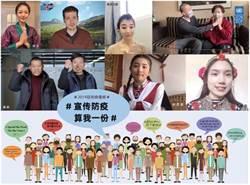 全球網友用50餘種語言傳播防疫知識