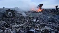 嫌疑人缺席!馬航MH17案荷蘭開庭 法官唱誦罹難298人姓名