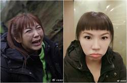 劉樂妍返台入院北醫治療 爆接觸過確診者