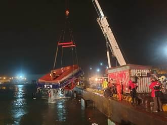 貨輪離奇撞領港船釀2死 關鍵原因曝光