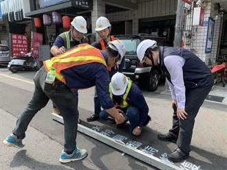 水利局新增路面刨鋪預告 汙水接管工程「蓋章認證」