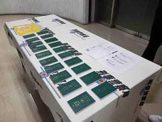台灣護照超好用成歹徒目標  警攔截20本遭騙護照逮獲車手