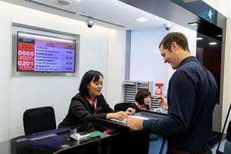 星展抗疫創舉 台灣客戶也有保障了