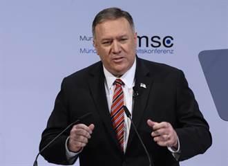 這個國家總統鬧雙包  美反對出現「平行政府」