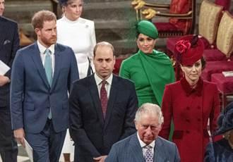 最後王室任務!哈利梅根與威廉凱特冰冷合體