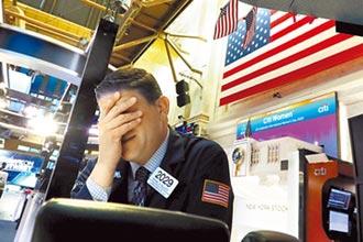道瓊啟動熔斷機制 一度崩跌逾2000點 美股狂瀉 台股剉咧等