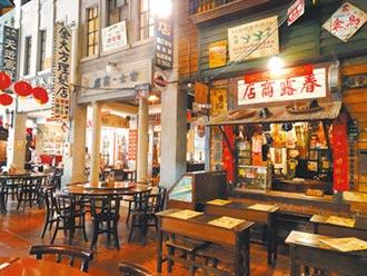 懷舊餐廳始祖 台中香蕉新樂園5月熄燈