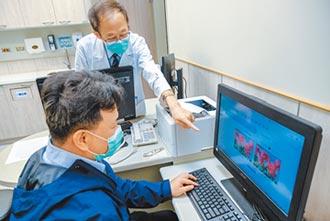 中醫大遠距自測 造福眼疾患者