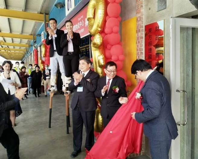 東方超捷國際物流中心揭牌典禮。(圖/關務署提供)