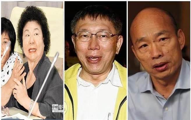 總統府秘書長、前高雄市長 陳菊(左),台北市長柯文哲(中),高雄市長韓國瑜(右)。(圖/合成圖,本報資料照)
