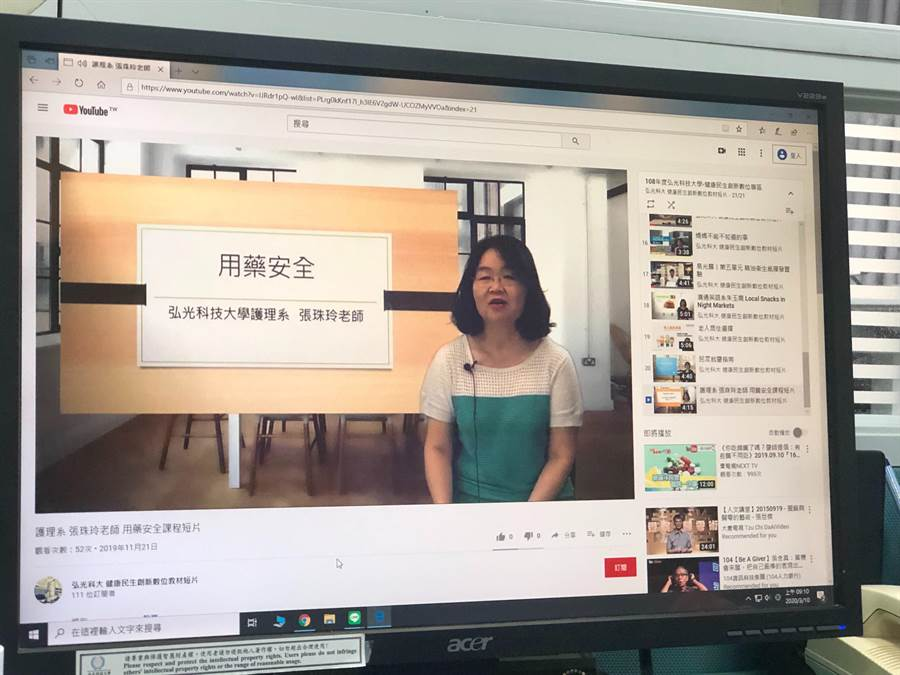 疫情衝擊下線上學習夯,弘光老師拍片提醒不要誤信偏方(陳淑娥攝)