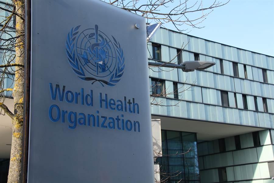 瑞士日內瓦世界衛生組織總部。(新華社記者劉曲攝)