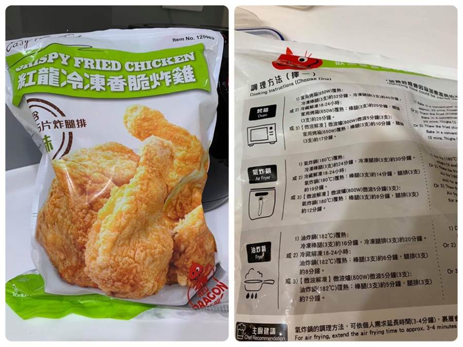 好市多炸雞開賣,網曝和麥當勞有95%相似。(圖/翻攝自臉書社團《好市多商品經驗分享區》)