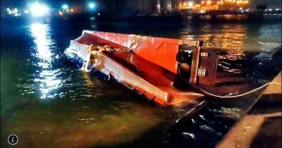 引水船「永華6號」59歲楊姓船長及29歲李姓船員落海身亡。(圖/翻攝畫面)