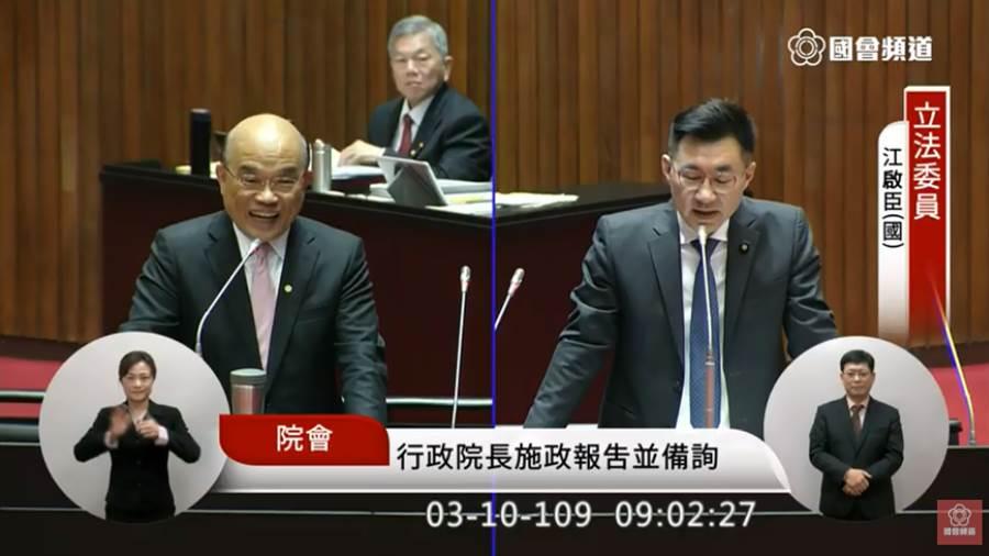 江啟臣首次以國民黨主席兼立委身份,質詢行政院長蘇貞昌。(圖/摘自國會頻道直播)