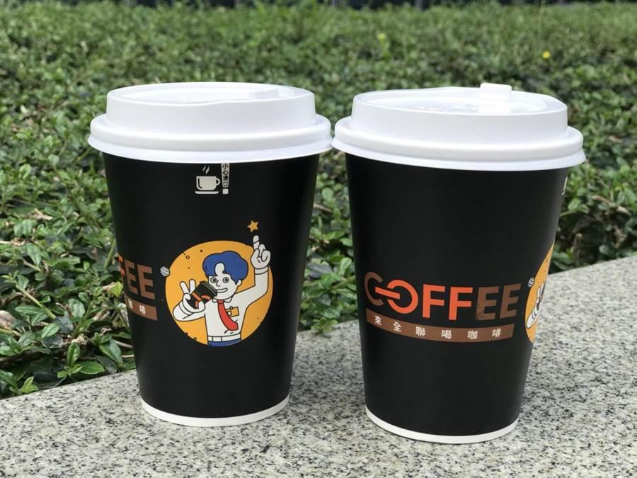 全聯宣布3/10起將免費送出10萬杯咖啡,力挺防疫第一線辛苦的醫護、救護人員,只要憑工作證、識別證到門市即可兌換。(圖/全聯提供)