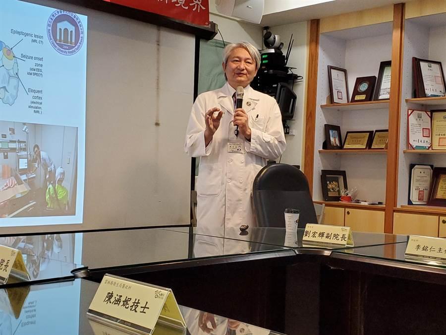 副院長劉宏輝是治療癲癇症的名醫。(周麗蘭攝)
