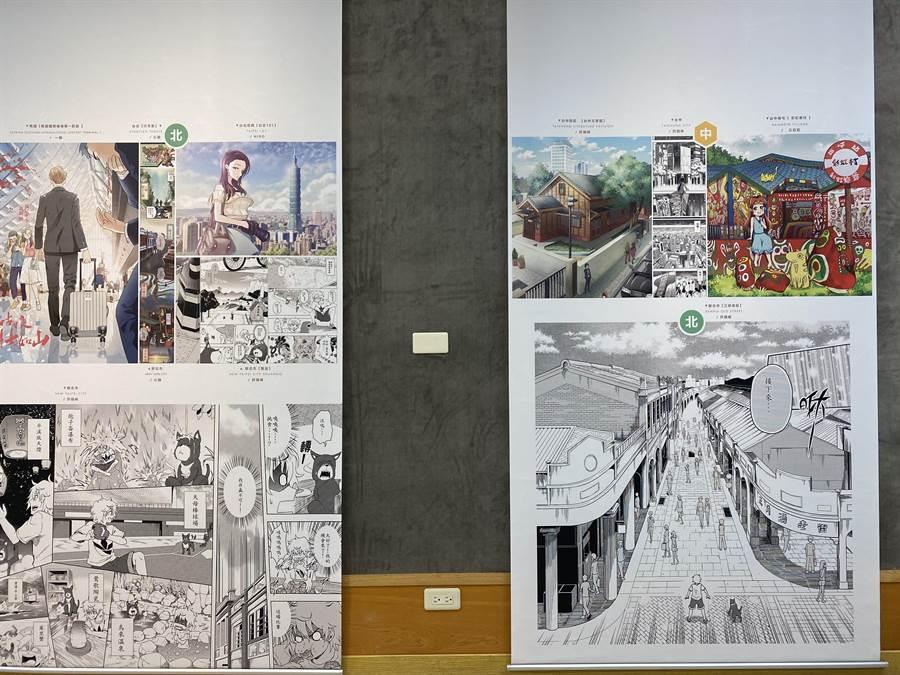 「這次不用偷看漫畫─臺灣漫畫展」以臺灣特色景點與美食為主題,展出漫畫、漫畫製作過程、手機版條漫等。(員林家商提供/吳建輝彰化傳真)
