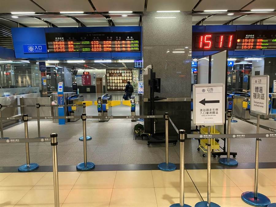 台鐵南港站啟動熱顯像儀測試。(台鐵局提供)