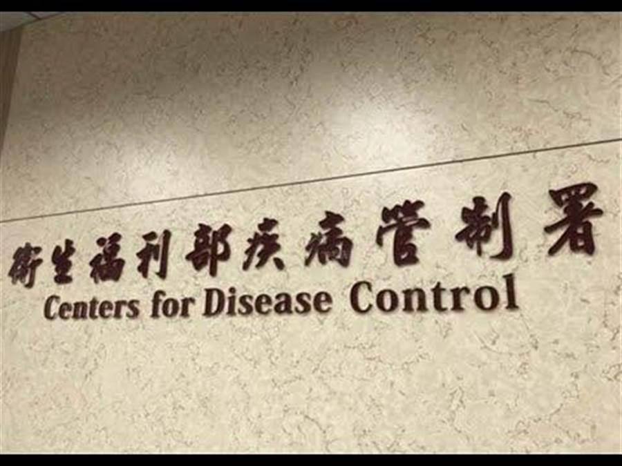 武漢包機起爭議,疾管署疫情指揮中心遭踢館。(本報系資料照)