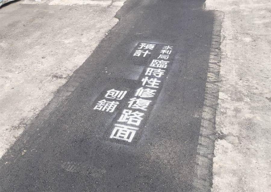 水利局自今年3月起,將於各汙水接管工程施工路段,以噴漆字樣加註臨時鋪面日期等資訊。(台中市政府水利局提供/陳世宗台中傳真).