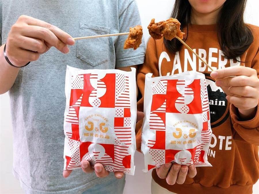 繼光香香雞自3/13起,推出買「香香炸雞大份1份,第二件全品項任選一樣享半價」優惠。(圖/繼光香香雞提供)