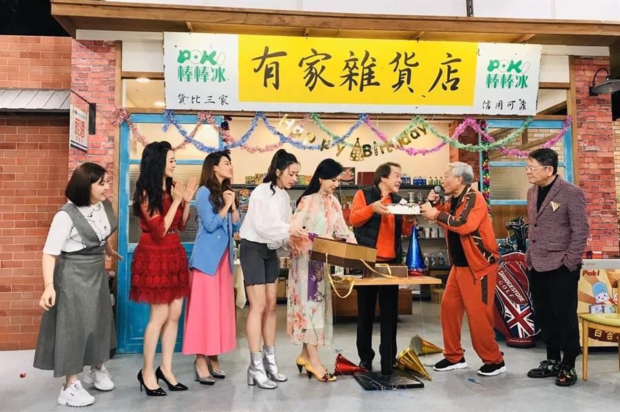 娃娃張幼楒、李亮瑾、顏曉筠、宋城希、小百合、張魁、張帝、鄭進一出席《有家雜貨店》殺青戲。(東風衛視提供)