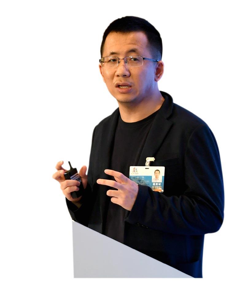 字節跳動創辦人 張一鳴 圖/中新社