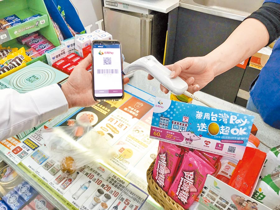 台灣Pay啟動跨超商行銷合作,至5月底止,單筆交易結帳滿60元,就能免費吃營養滿分的「茶葉蛋」。圖/財金公司提供