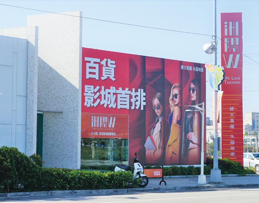 南霸天漢神百貨插旗台中,首排「洲際W」來客率大增五成。圖/王妙琴