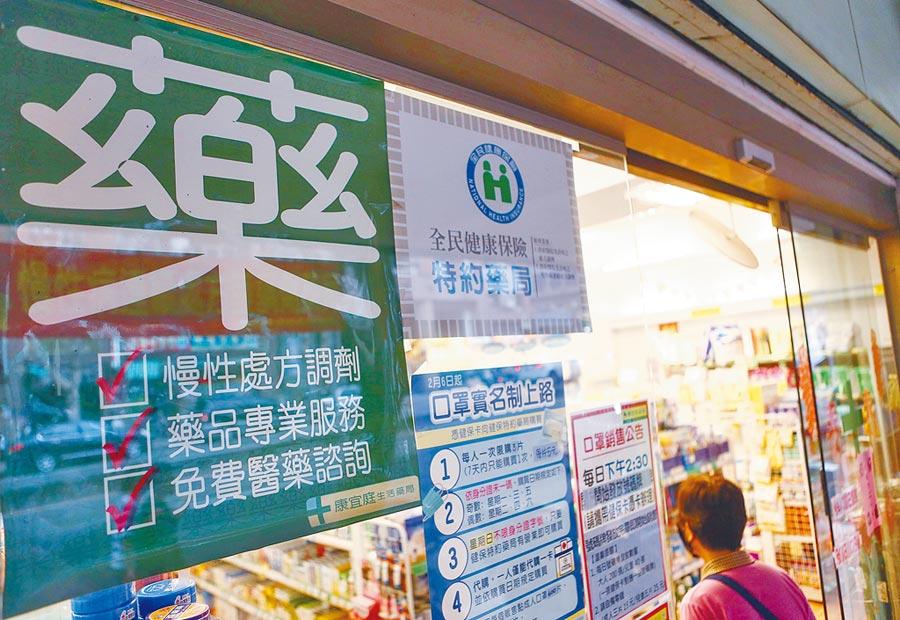 不僅中藥材,西藥也憂原料藥短缺。食藥署表示,台灣一款常用治療甲亢藥物,恐第一個斷料,目前預估只能撐到8、9月。(鄧博仁攝)