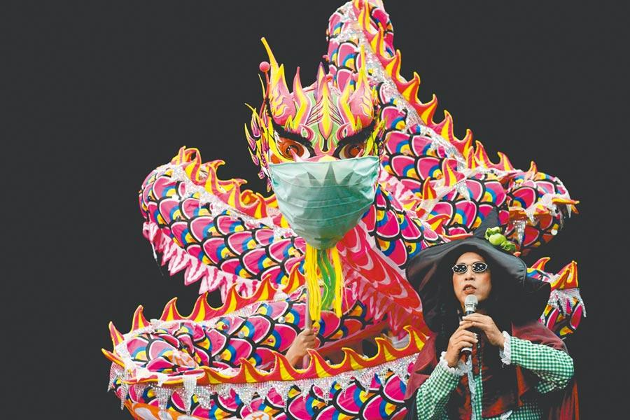 防疫當前,連戲偶龍都戴起口罩。紙風車劇團團長任建誠打扮成大小朋友熟悉的角色「巫頂」,與口罩龍對話,期盼劇場人能發揮創意抗疫,讓大眾看見劇場人的堅強。(紙風車劇團提供)