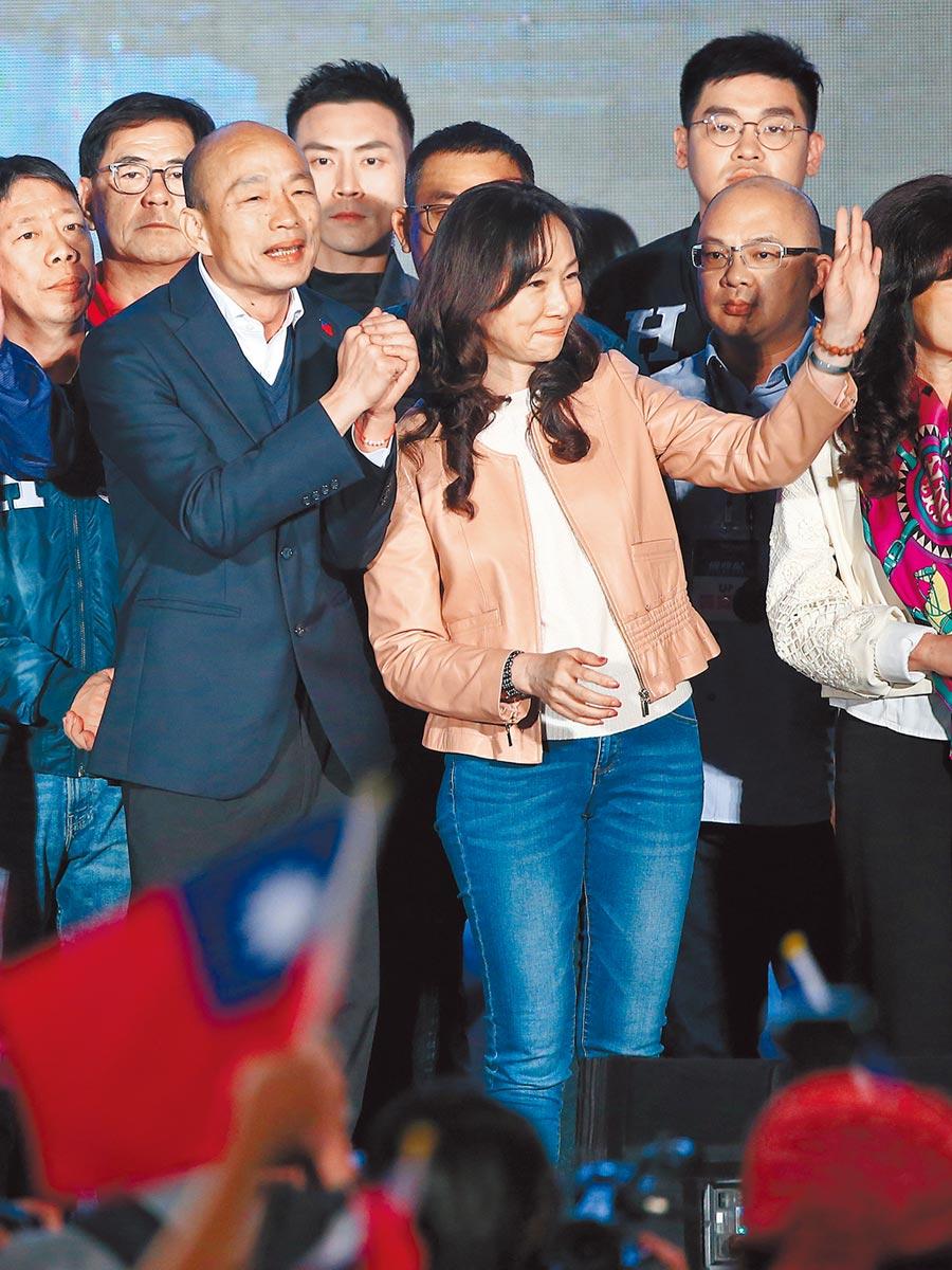 圖為韓國瑜(左)與夫人李佳芬(右)。(本報資料照片)