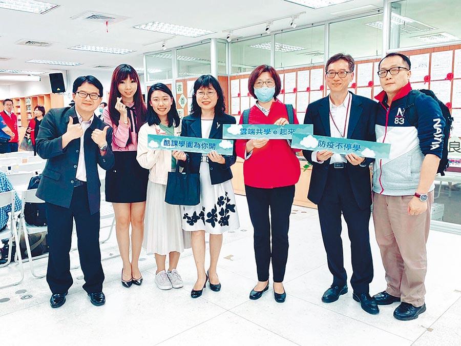 基隆市強化線上學習資源,與花蓮等縣市和北市府簽署「台北酷課雲」平台。(基隆市府提供/許家寧基隆傳真)