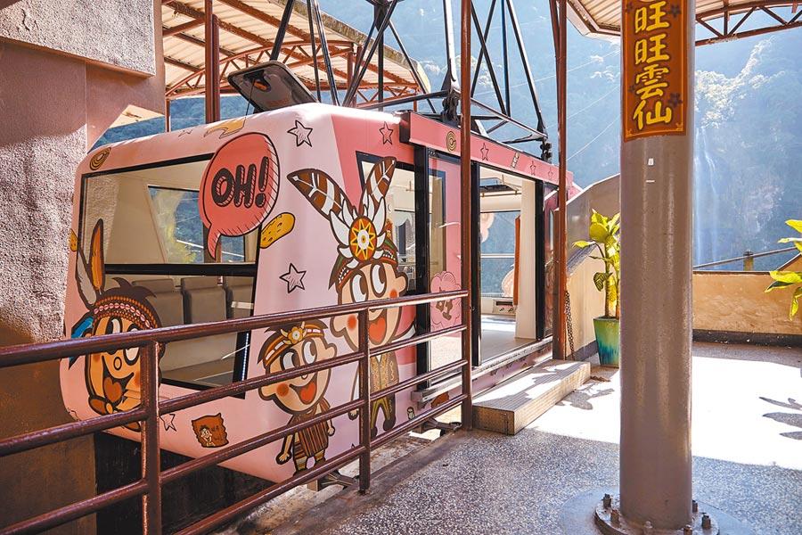 雲仙樂園即日起至4月24日推出賞櫻趣「吾」福同享方案,平日搭空中纜車就可享園區吃、喝、玩、樂、住5折優惠。(雲仙樂園提供/葉書宏新北傳真)