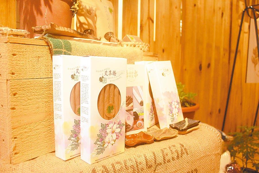 艾草多用來製作艾草粄,經政府輔導後,「高原祈艾」推出蚊香、線香、手工皂等文創商品。(蕭靈璽攝)