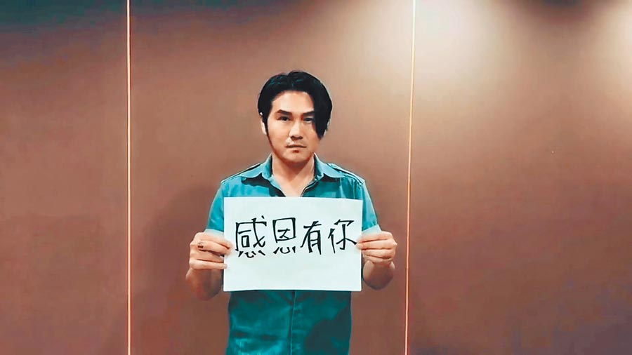 金曲歌王曹格和其他大馬歌手一起獻唱抗疫歌曲。(摘自〈我知道〉MV)