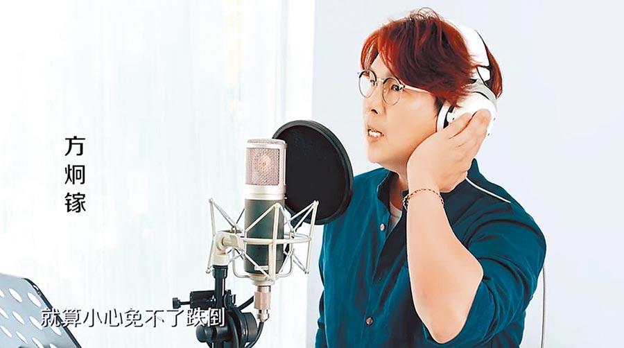 方炯鎵毫無懸念第一時間接受合唱邀約。(摘自〈我知道〉MV)
