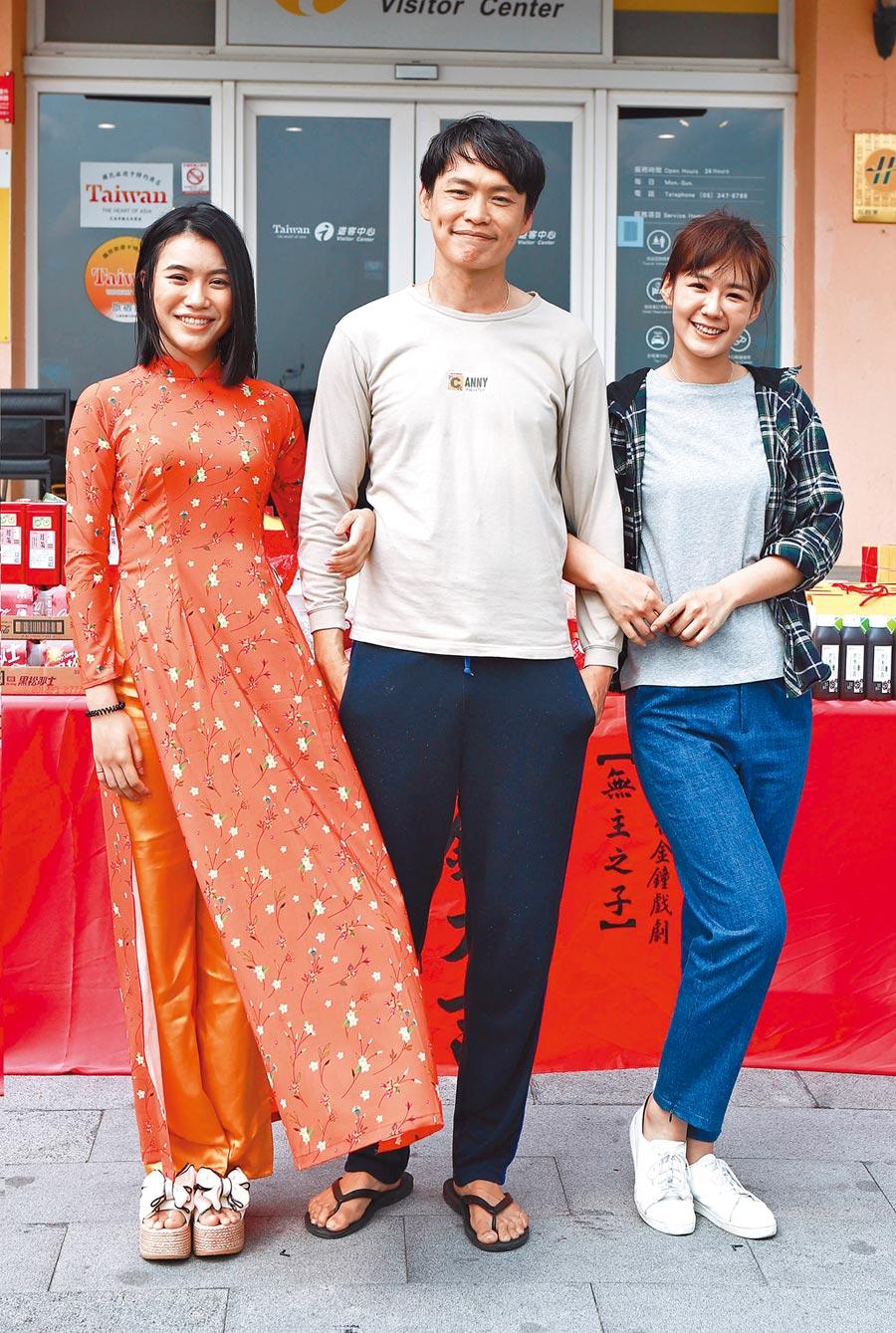 郭雅茹(左起)、黃鐙輝、李又汝合作演出新戲《無主之子》。(民視提供)