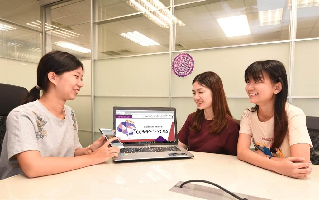 清華大學「讓素養飛」題庫今年新增物理、化學題,學生可免費下載。(清華大學提供/邱立雅竹市傳真)