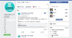 獨》民眾黨「線上服務處」悄悄成立 找他黨民代談合作