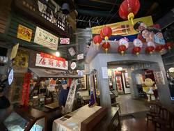 台中香蕉新樂園5月說再見 創辦人:對不起我們準備下課了!