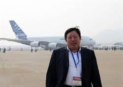 涉行賄官員逾千萬人民幣 陝西省前首富受查